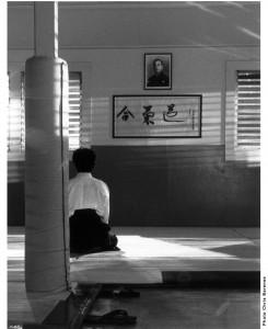 Old Dojo - Maui - Lone meditator