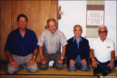 Tohei Sensei with Hawaii Chief Instructors